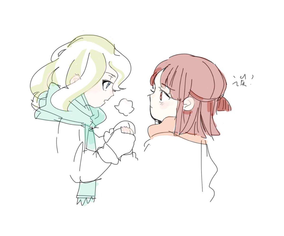 ダイアコCreated By:lllllllll啥都占用了 → …#LWA_jp