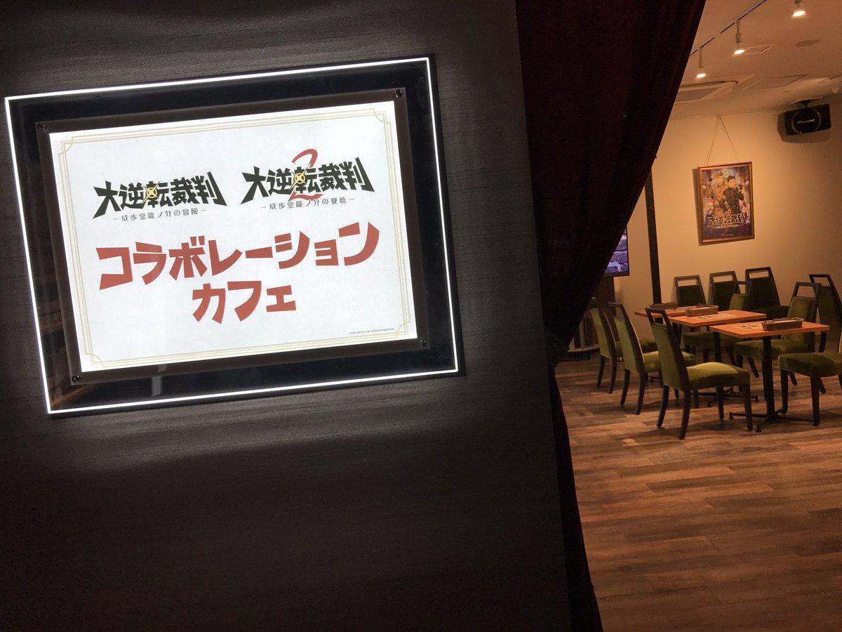 パセラなんば道頓堀の5階にコラボカフェが新しくオープンしましたが、店頭のタイトル版のインパクトがっ…!!!!😳😳記念に1