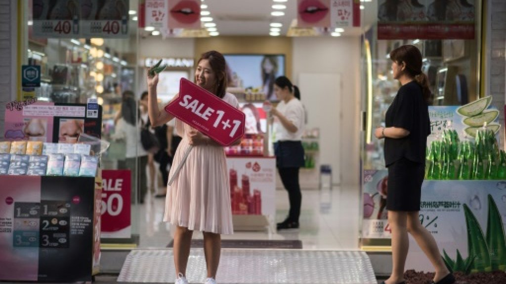 South Korea tips fastest growth in three years in 2017