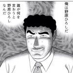 酒のほそ道→実際に読んでみるといけるやん! ワカコ酒→悪くないわ!  -