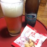 友人からもらったハワイのコナビールとワカコ酒タイアップのおつまみで晩酌🍺ぷしゅわ〜