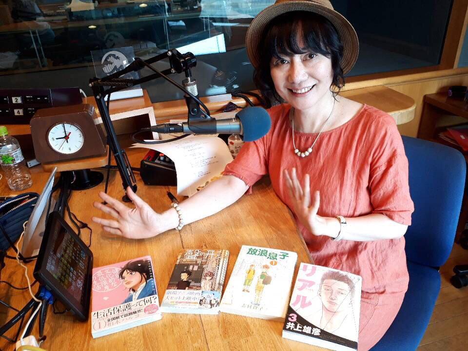 本日 #ちょうどいい ラジオ「おはよう!ネンコさん」でご紹介した、読むじんけん マンガはこちら。「健康で文化的な最低限度