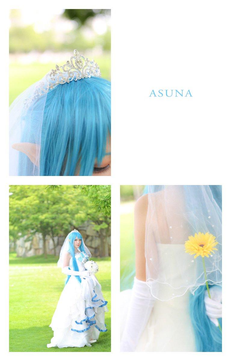 【ソードアート・オンライン / SAO】アスナ - ウェディング衣装カナンさん()