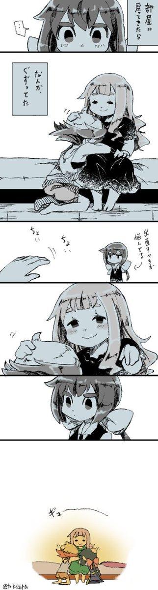 ヤースナに甘えてたら可愛いなって#LWA_jp