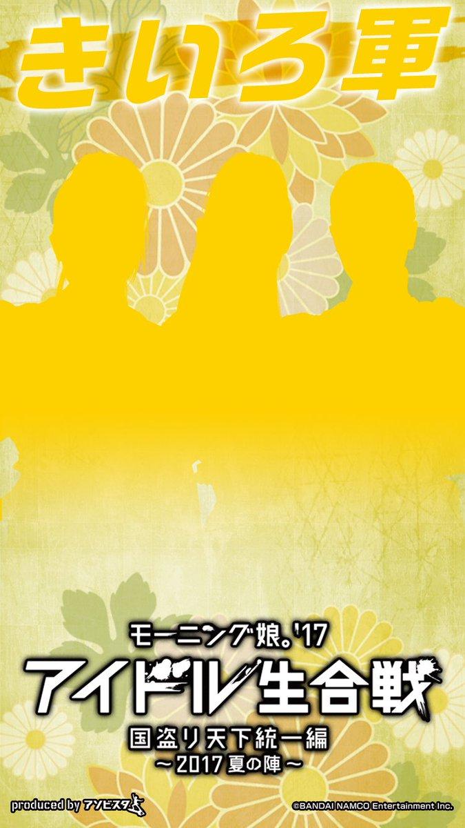 【モーニング娘。10期】サトウマサキこと佐藤優樹ちゃんを応援するでしょ~462ポクポク【ラーメン!】 [無断転載禁止]©2ch.netYouTube動画>23本 dailymotion>2本 ->画像>1427枚
