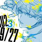 【9月27日発売】斉藤ロクロ氏が描く、電撃コミックスNEXT『ペルソナ4 ジ・アルティマックス ウルトラスープレックスホ