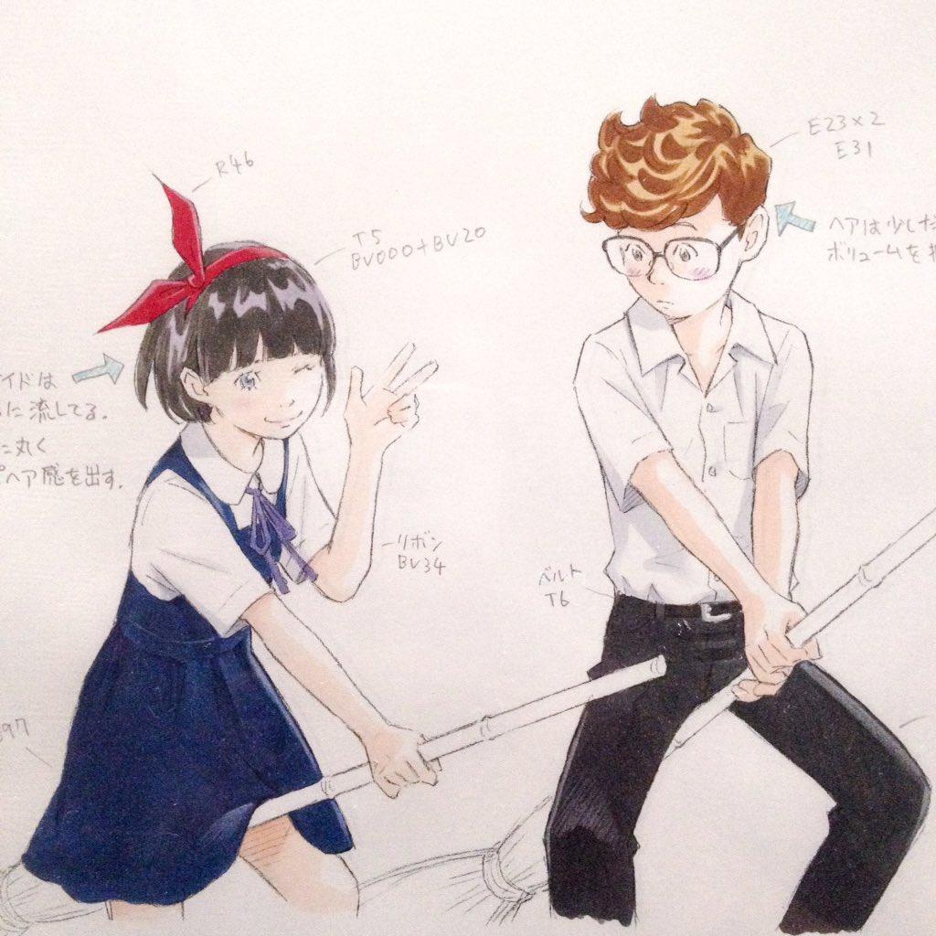 日清カップヌードルCMで一瞬映る中学時代のキキとトンボの設定画。 #アオハルかよ #魔女の宅急便