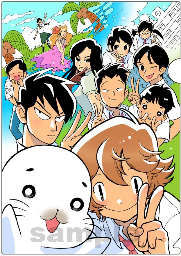 【商品番号037】『青少年アシベ』クリアファイル2枚セット 800円(予価)#C92  #コミックマーケット92  #夏