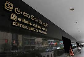 Central Bank introduces a new Primary Issuance System for Treasury Bonds