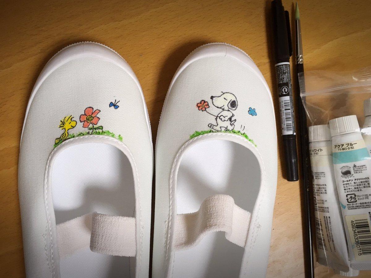 おかん(保育士)の新しい上履きにお絵かきしたよ。今回はスヌーピー頼まれた。(毎回上履きを新調するたびに頼まれたものを書い