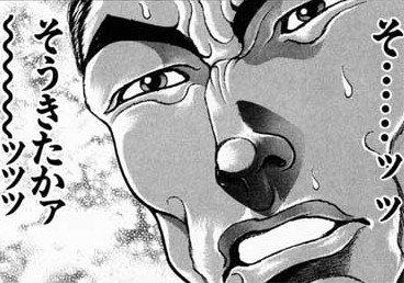 熊本朝日放送のタイガーマスクW枠(深夜)、何が入ってくるのかと思ってたらアプモンが流されてきた
