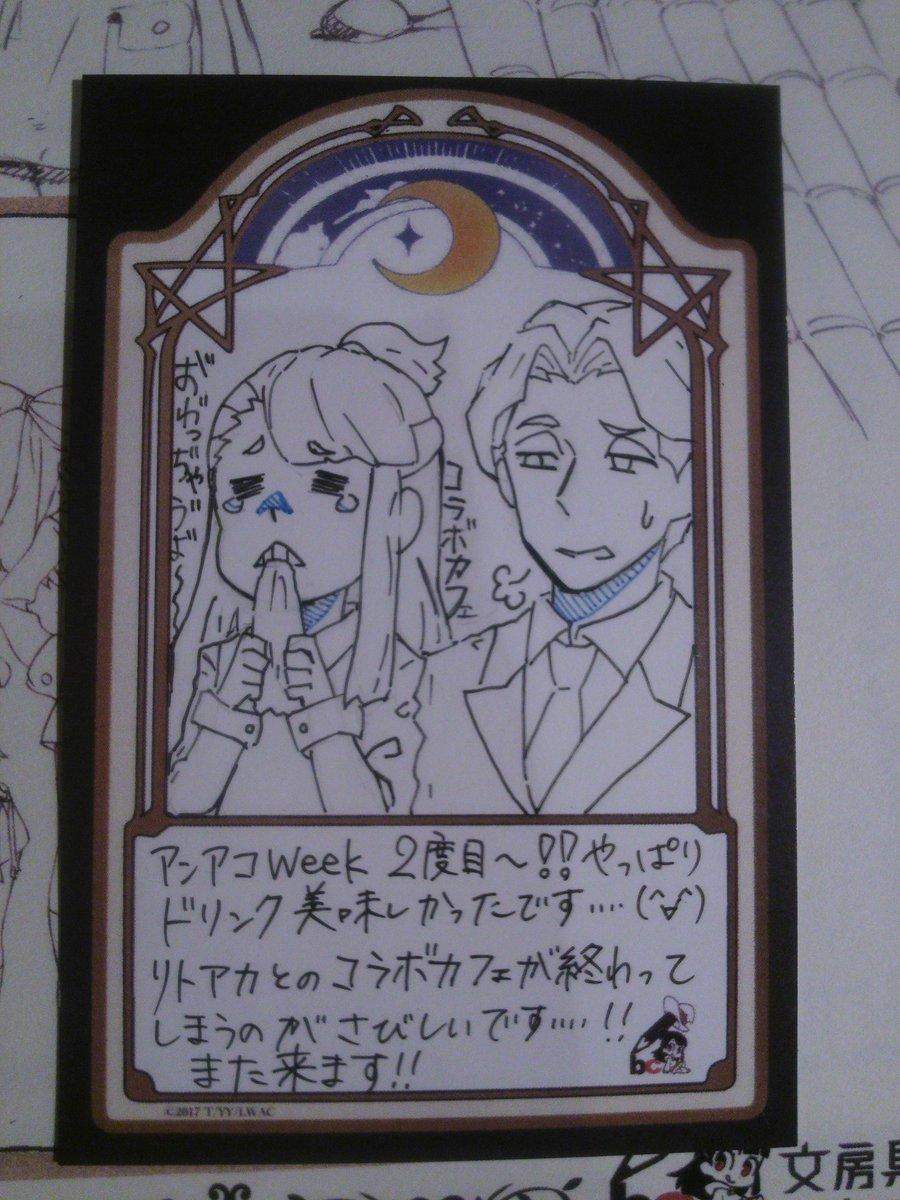 アンアコweek2回目またアンドリューとアッコ描いてきたドリンク甘くて美味しかった…(:3_ヽ)_#文房具カフェ#LWA