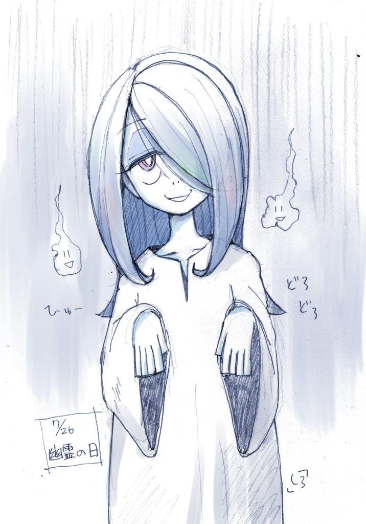 7月26日は幽霊の日だったそうなのでスーシィさんに。…まあ、いつもどおりよね(^^;) #LWA_jp