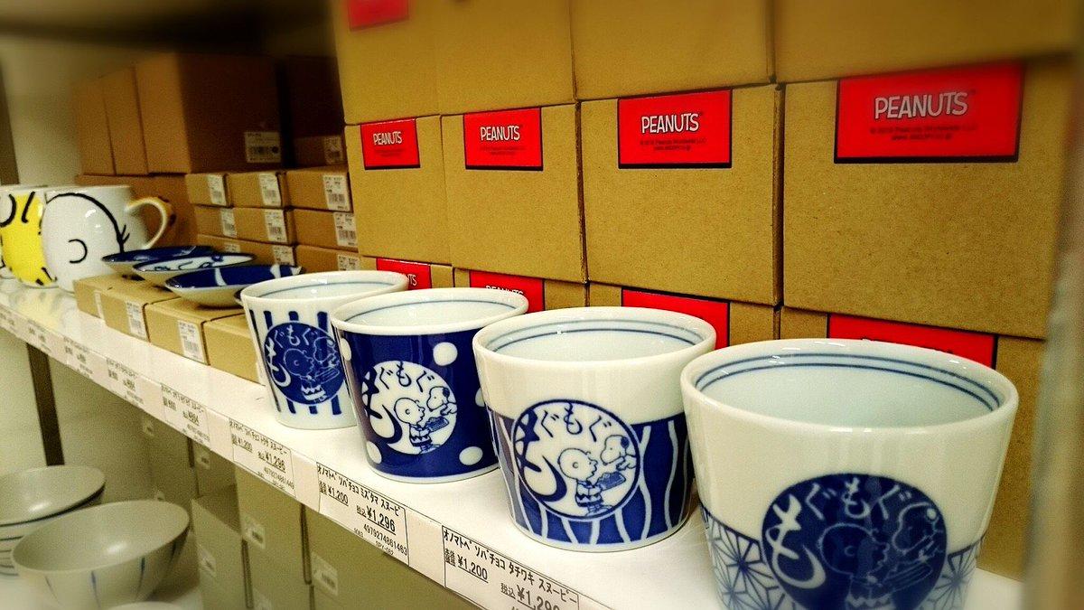 #そごう広島店 で開催中!暑い夏は冷たい麺類が食べたくなりますねスヌーピーのソバチョコ(╹◡╹)もぐもぐ😋8/2まで開催