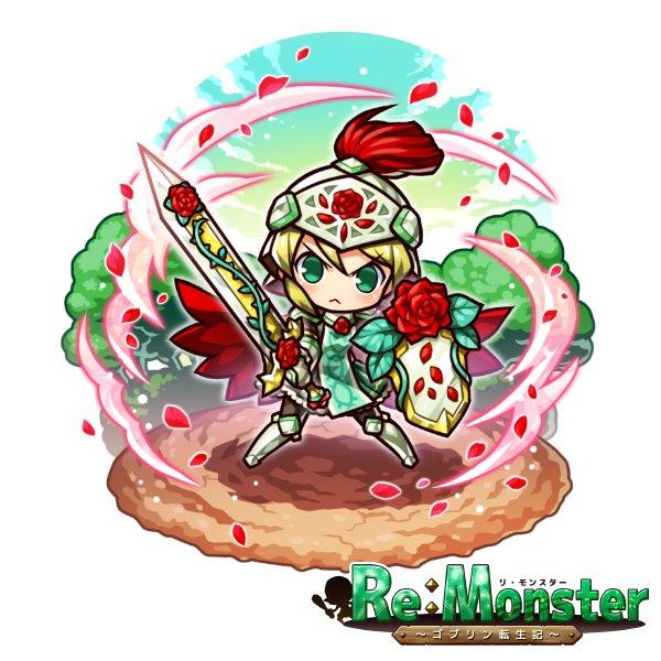 【SSR】守護騎兵は、前衛では赤き女王の剣で切り付け、中衛では赤き女王の鎧を解放してダメージの一部を肩代わりし、後衛では