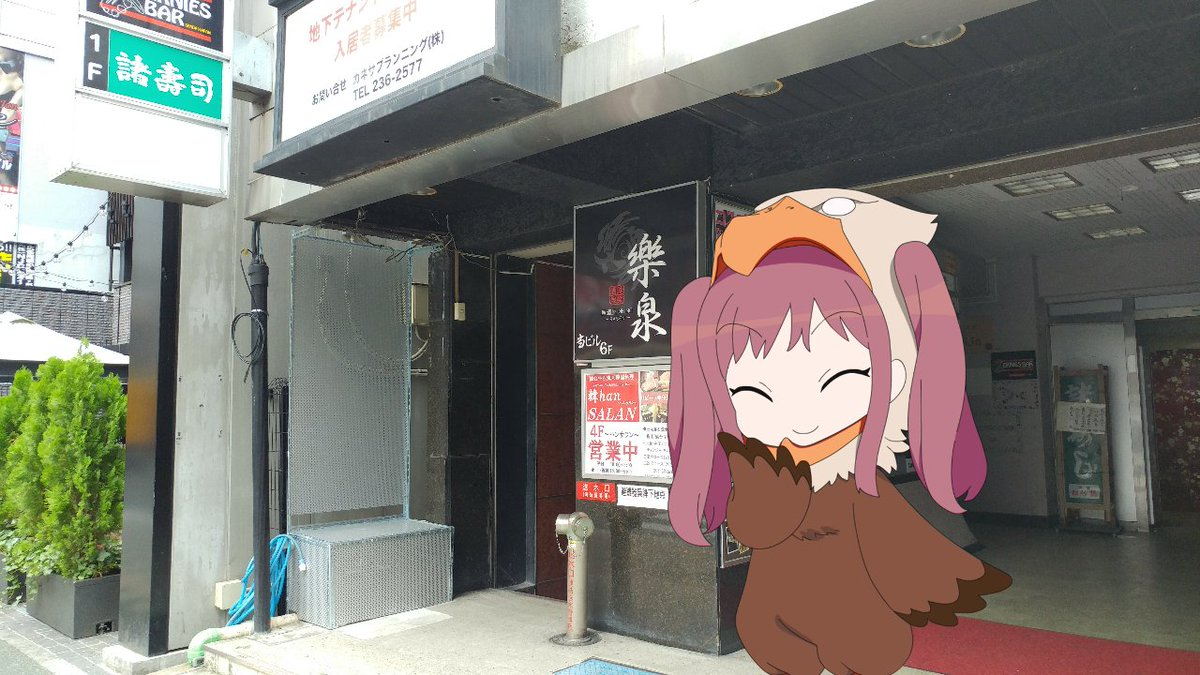 みゅーの働いてたメイドin仙台ですよ!(ノ≧▽≦)ノ #WUG_JP #WUG_AR