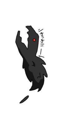 初めて描いた影鰐がめちゃくちゃ弱そうだと、あてくしの中で話題に。
