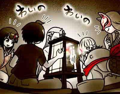 奇異太郎少年の妖怪絵日記 最新話が公開されたマンガごっちゃ:  …コミックライド:    夏らしくみんな集まって百物語だ