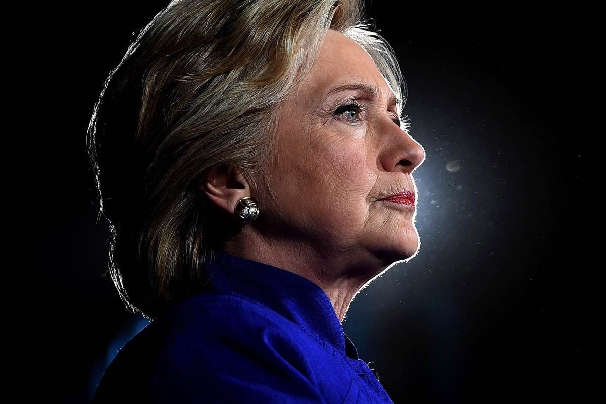 "Hillary Clinton's new book ""What Happened"" examines her 2016 campaign"