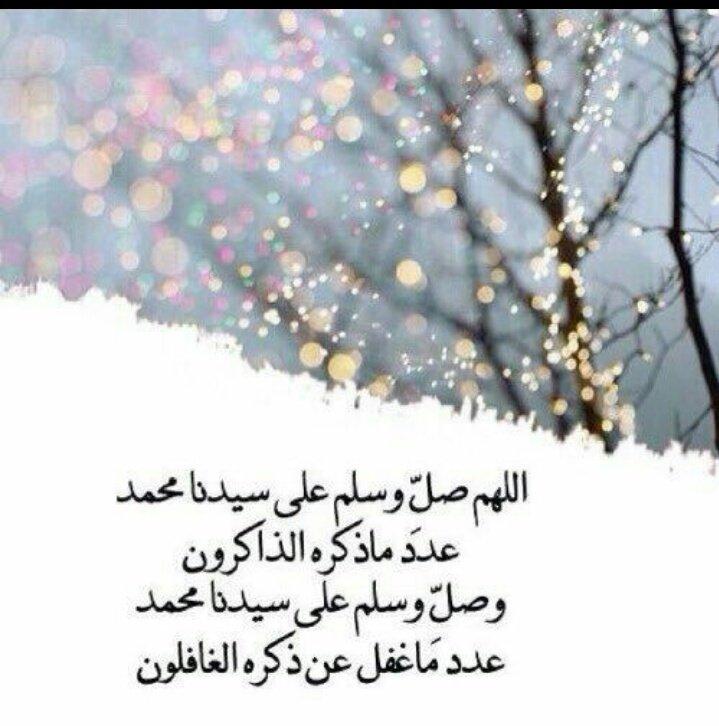 RT @25semo: #الجمعه https://t.co/UY9KT6ds1W