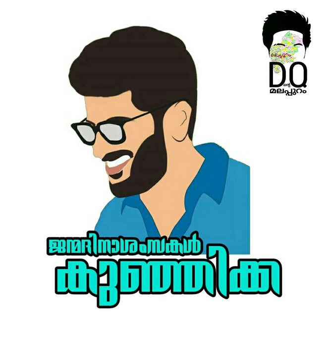 ikkaa                   happy birthday our PROUDLY MAN dulquer salmaan