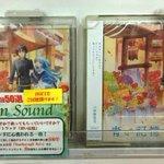 【TOWERanime新宿】TVアニメ『終末なにしてますか?忙しいですか?救ってもらっていいですか?』オリジナルサウンド