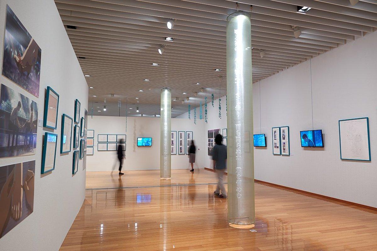 大岡信ことば館で開催中の #新海誠展 は、あと一ヶ月をきりました!#君の名は。ファンの方も、#ほしのこえ からの大ファン