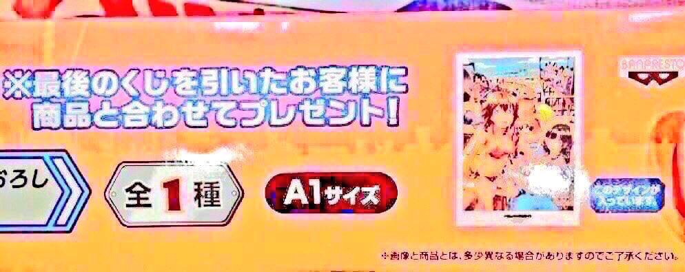 〜¥100 くじ在庫状況~・ガルガンティア:50枚・ガッチャマンクラウズ:25枚(N)