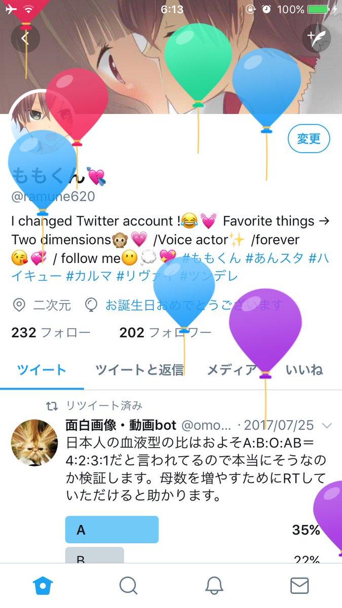 ももくり7巻発売おめでとう!!そして誕生日だぁぁ!!