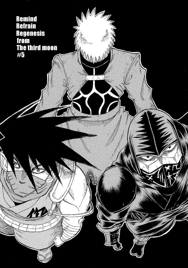 夏コミ新刊サンプルです。Fate、ニンジャスレイヤー、ストライダー飛竜のクロスオーバー漫画「Remind Refrain