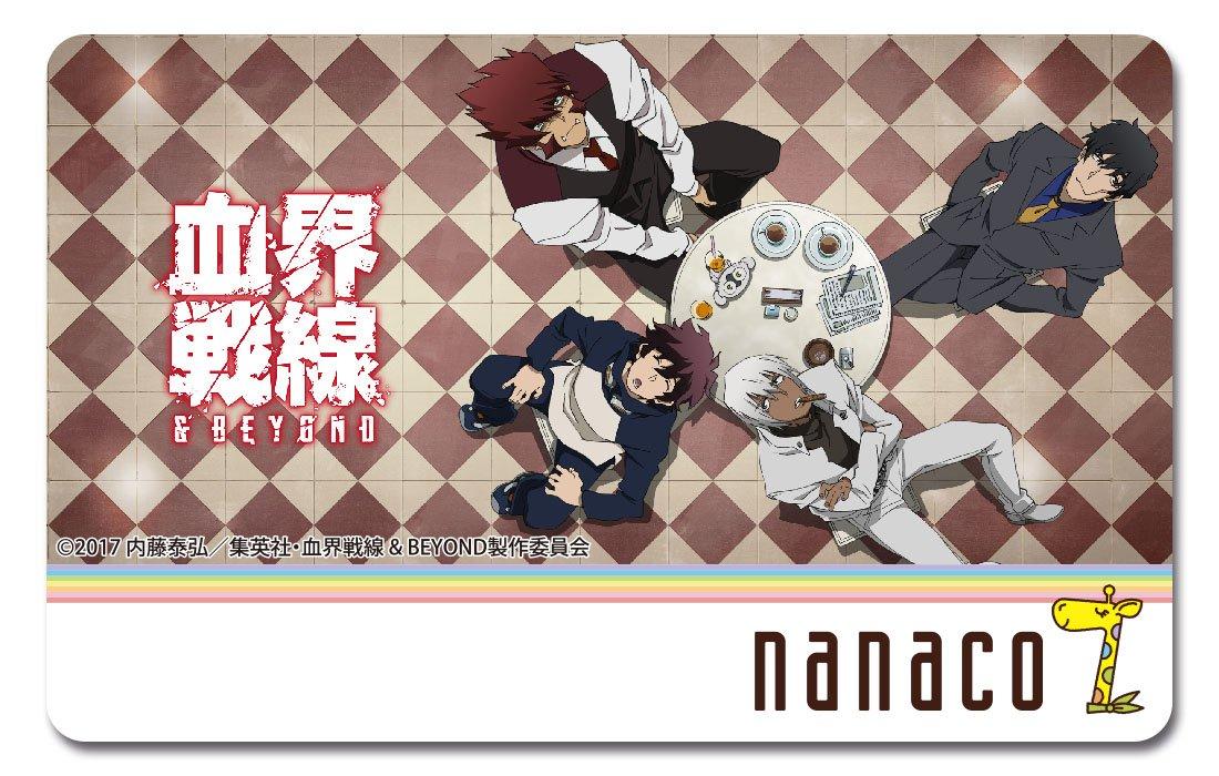 アニメ『#血界戦線 & BEYOND』のnanacoカードが登場!描き下ろしイラストを使用したオリジナルnananaco