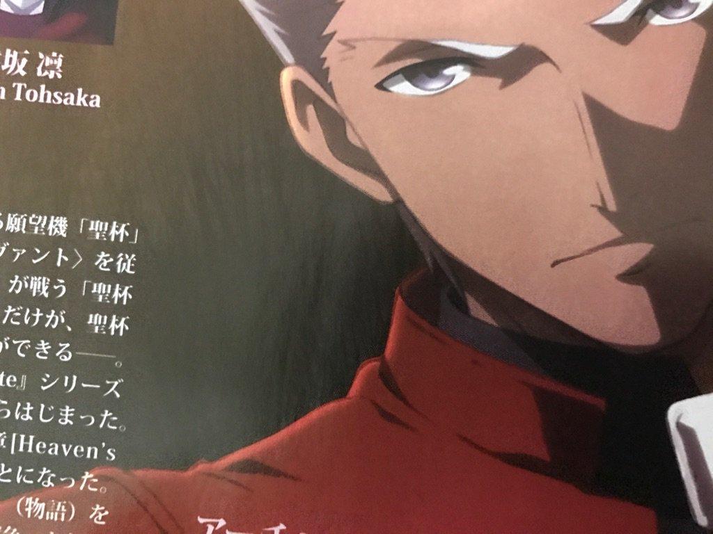【雑誌掲載情報!】本日発売のアニメージュ9月号にて、「Fate [HF]」の描き下ろしイラストと、作品の見所を掲載中!描