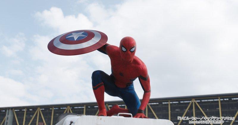 【#スパイダーマンのここがすごい】◆昼間:高校生 放課後:ヒーロー◆NYは僕が守る!(自主的)◆キャップのシールド奪った