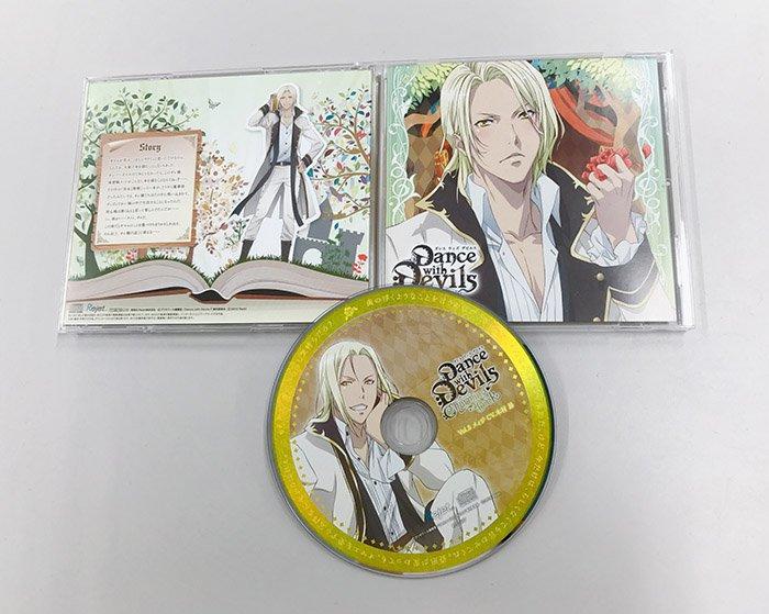 【本日発売!】ダンデビシチュエーションCD第5弾「Dance with Devils-Charming Book-」vo