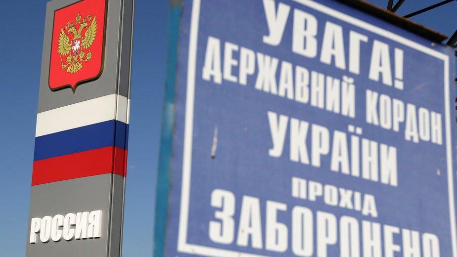 В МИД Украины