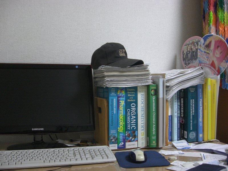 2013 年、京都を引き払う直前、荷物を詰める途中にとった写真が出てきたのでアップする。化学の本ばかりだ。けいおんと神の
