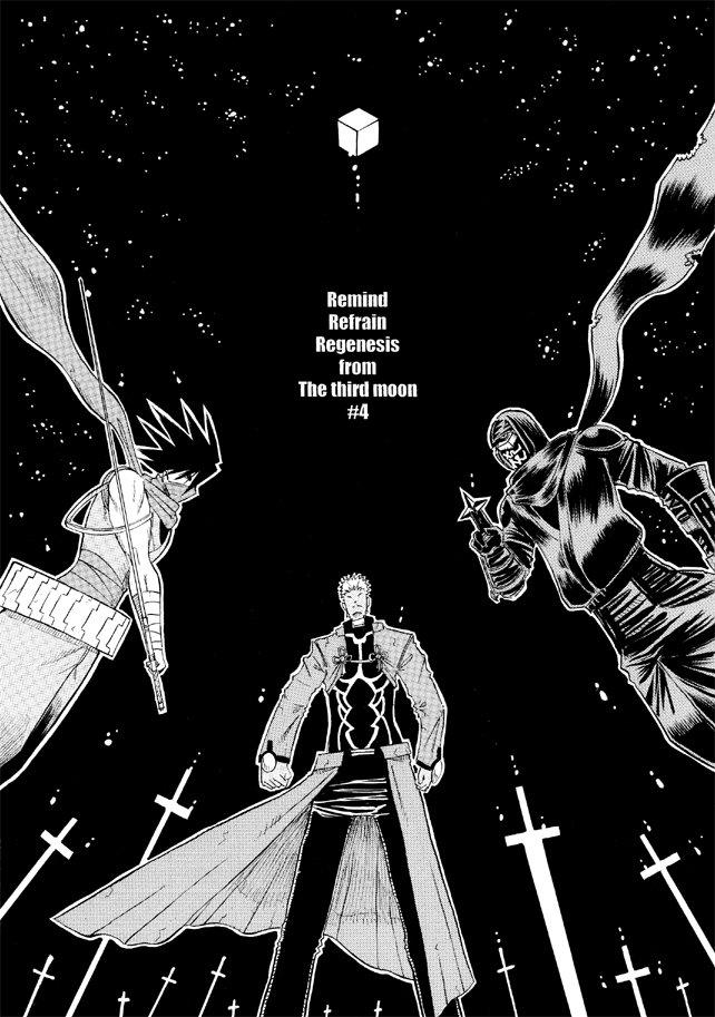 既刊紹介。「Remind Refrain Regenesis from The third moon #4」。Fate、