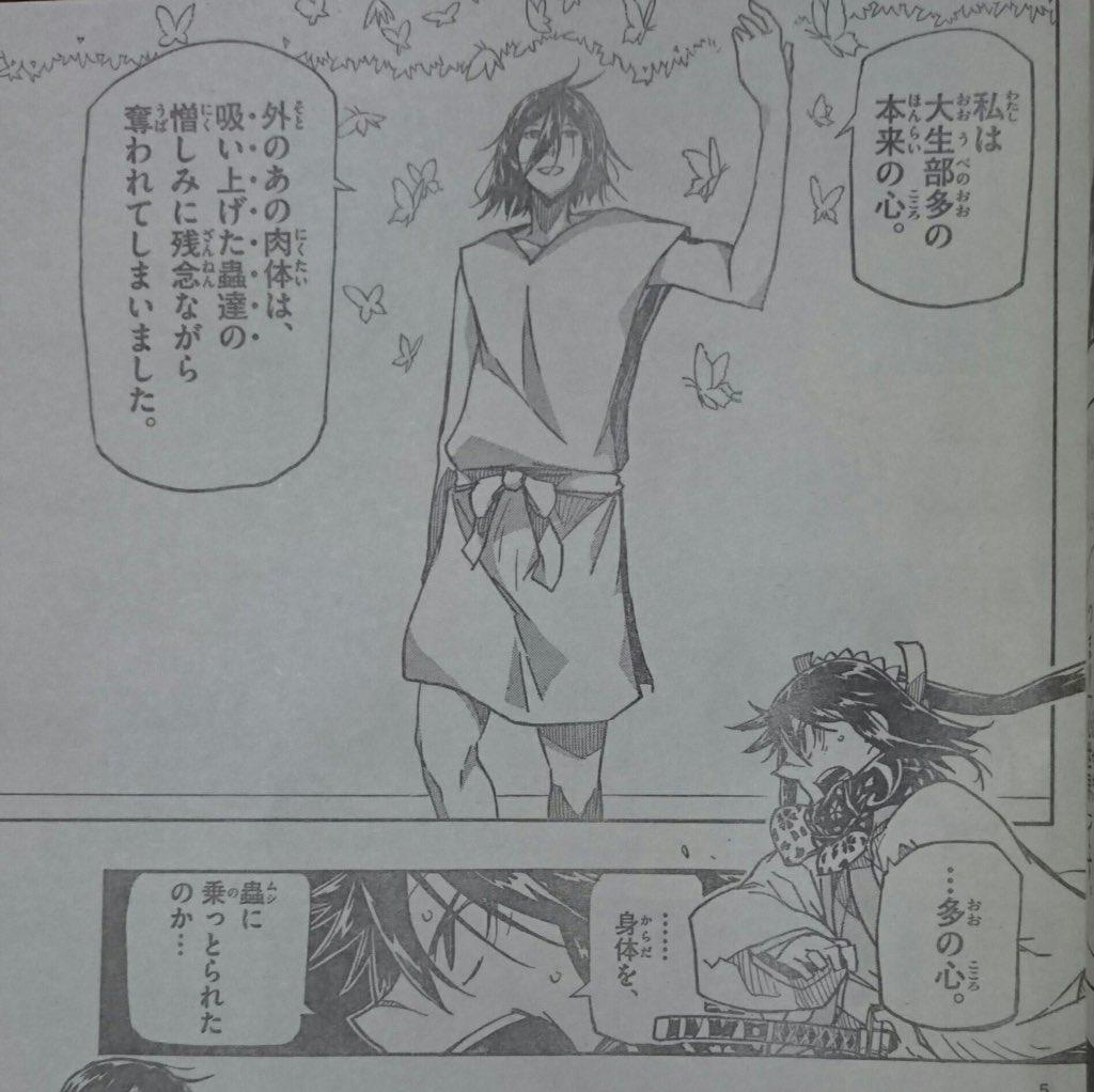 福田宏さん、こんばんは。夏なのに湿度も高くて尚更に暑いですが体調は大丈夫ですか?あと今週のムシブギョー拝読しました!正