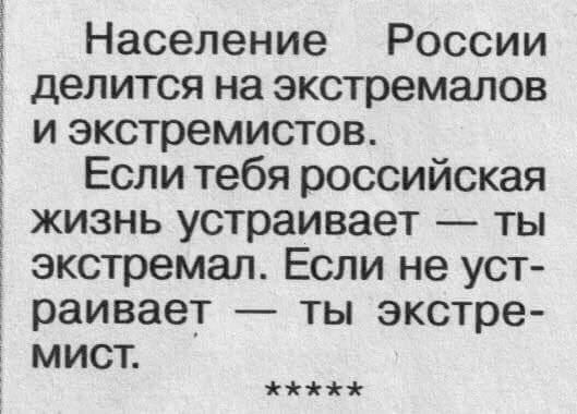 Журналиста РБК
