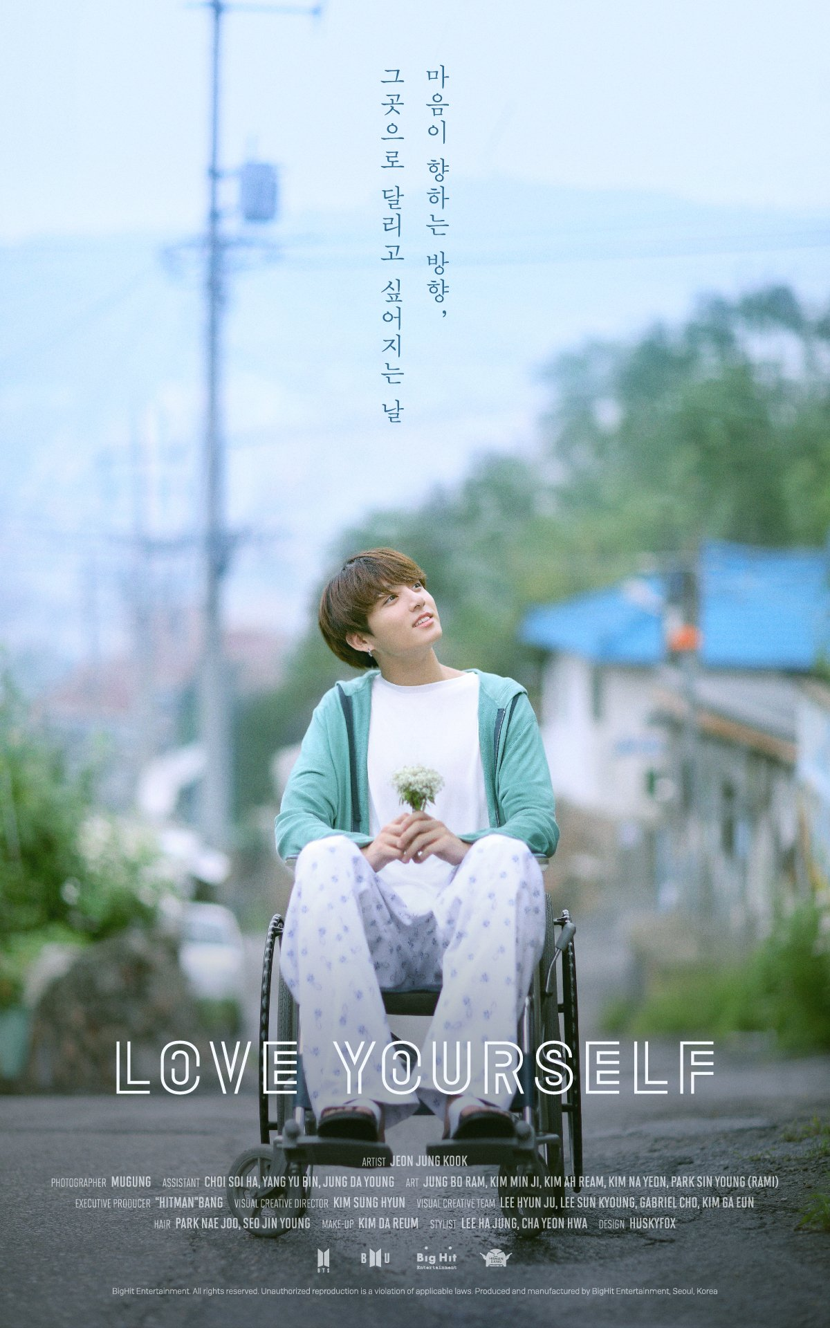 #BTS #방탄소년단 #LOVE_YOURSELF Poster  #JUNGKOOK https://t.co/oxq0JamWz8