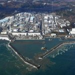 'Unexploded WWII bomb' found at Japan's Fukushima nuclear plant