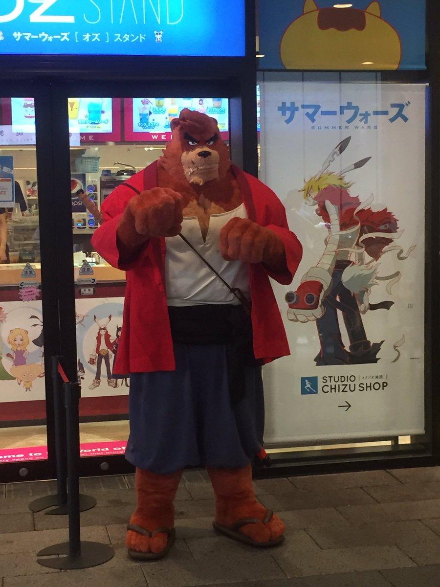 東京スカイツリー・ツリービレッジでは『バケモノの子』より熊徹が登場!15日(火)まで毎日12時・14時・16時に遊びに来