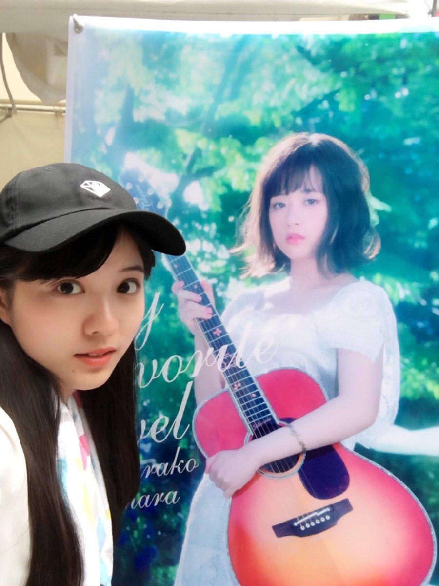今日は大好きな大原櫻子さんのライブに来ています!!開演が待ち遠しいです🙈💕タオルぶんぶん回しますよ~笑笑#フレキャン#R