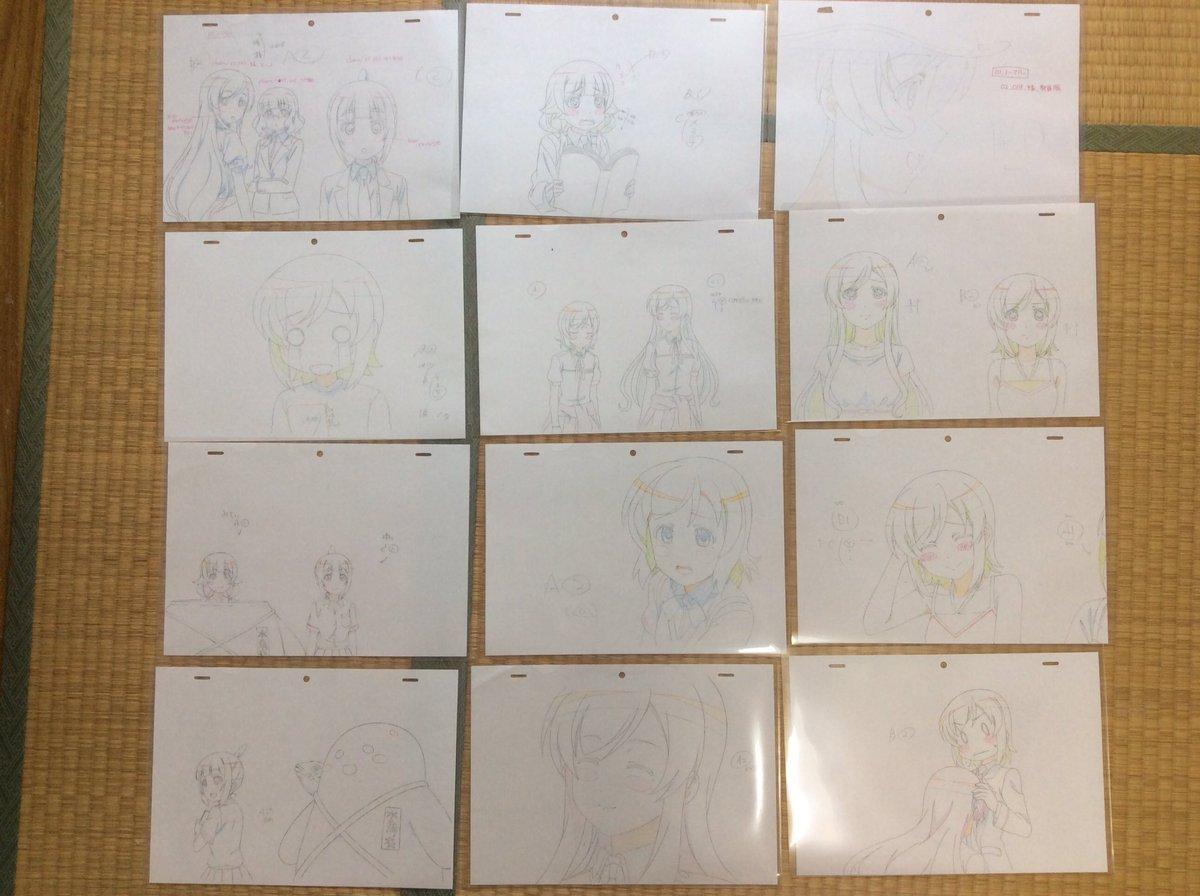 ろこどる原画集は今回新発売のvol2を12冊、既発売のvol1を1冊買いました