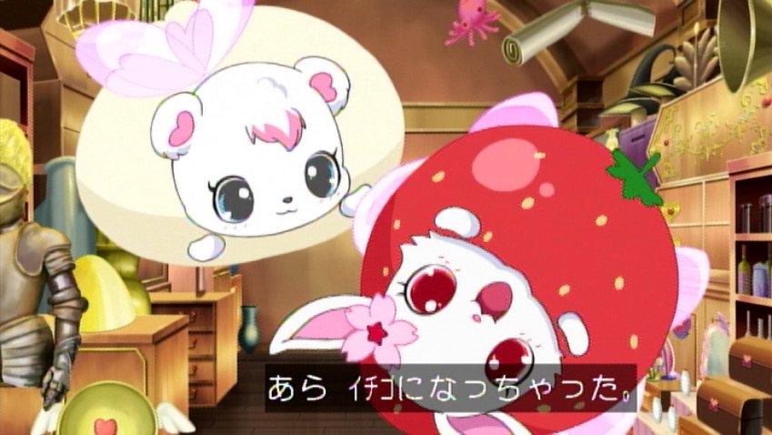 肉(豚)まんとか「レアレア」とかジュエルペットてぃんくる☆を匂わせる部分もあってよかった。 #rilurilufairi