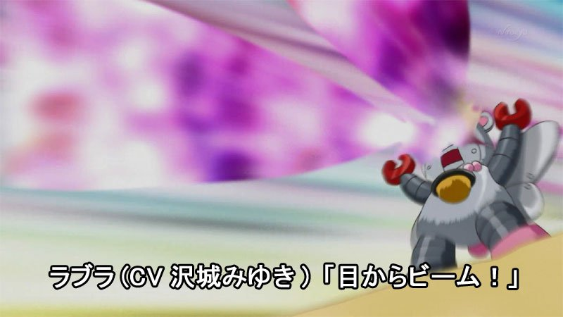 沢城さん、何十年かぶりの「目からビーム」#jewelpet#リルリルフェアリル