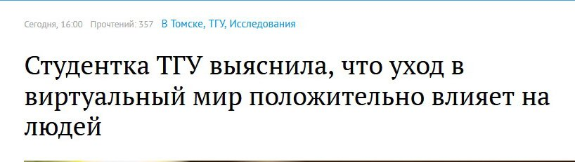 #СуровыйТомск