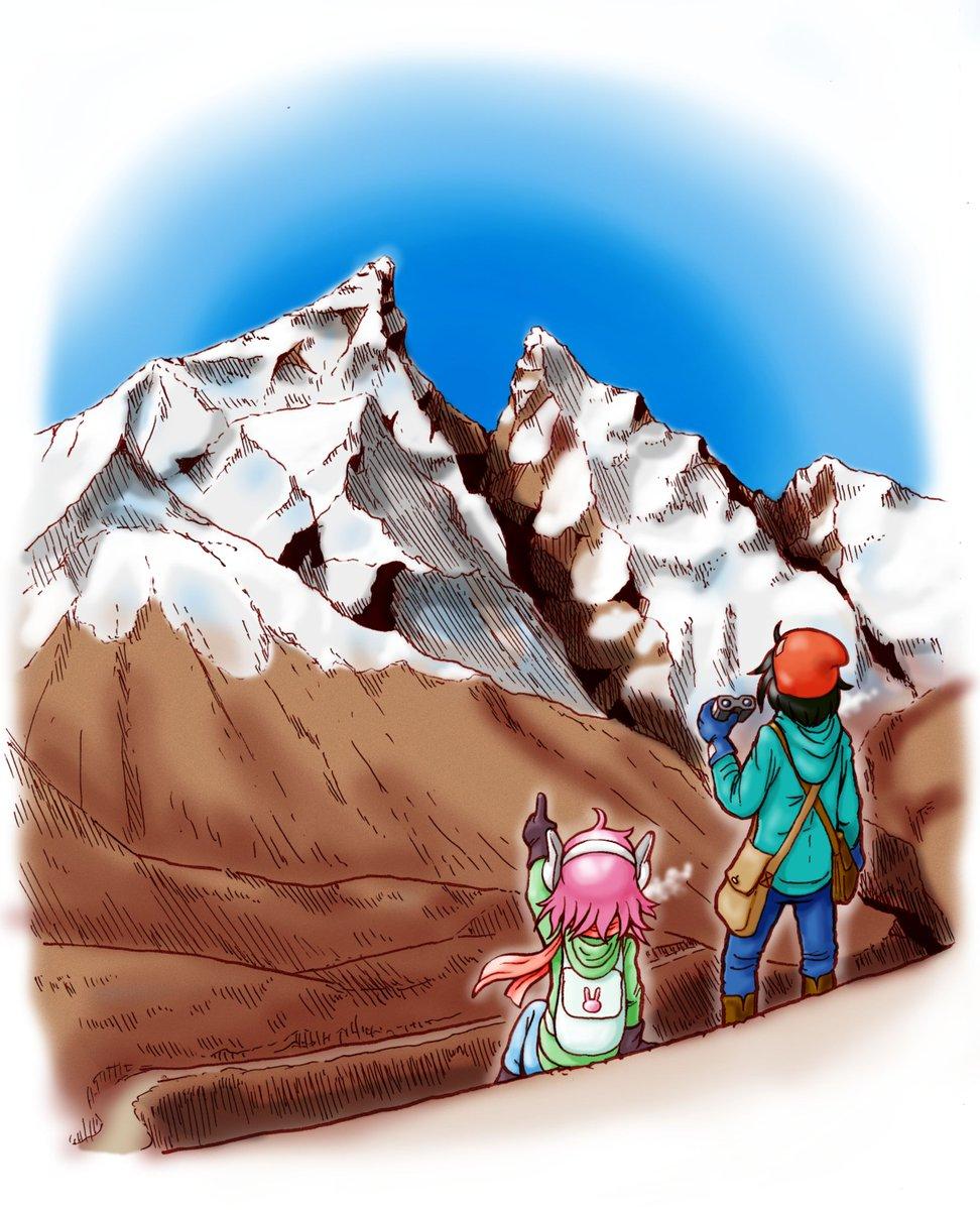 「ヘェ〜これが地上一高い山かぁ」「本当はもう少し高かったらしいよ。大昔に宇宙人の巨大遺跡が空に飛び上がる時に山頂を削った