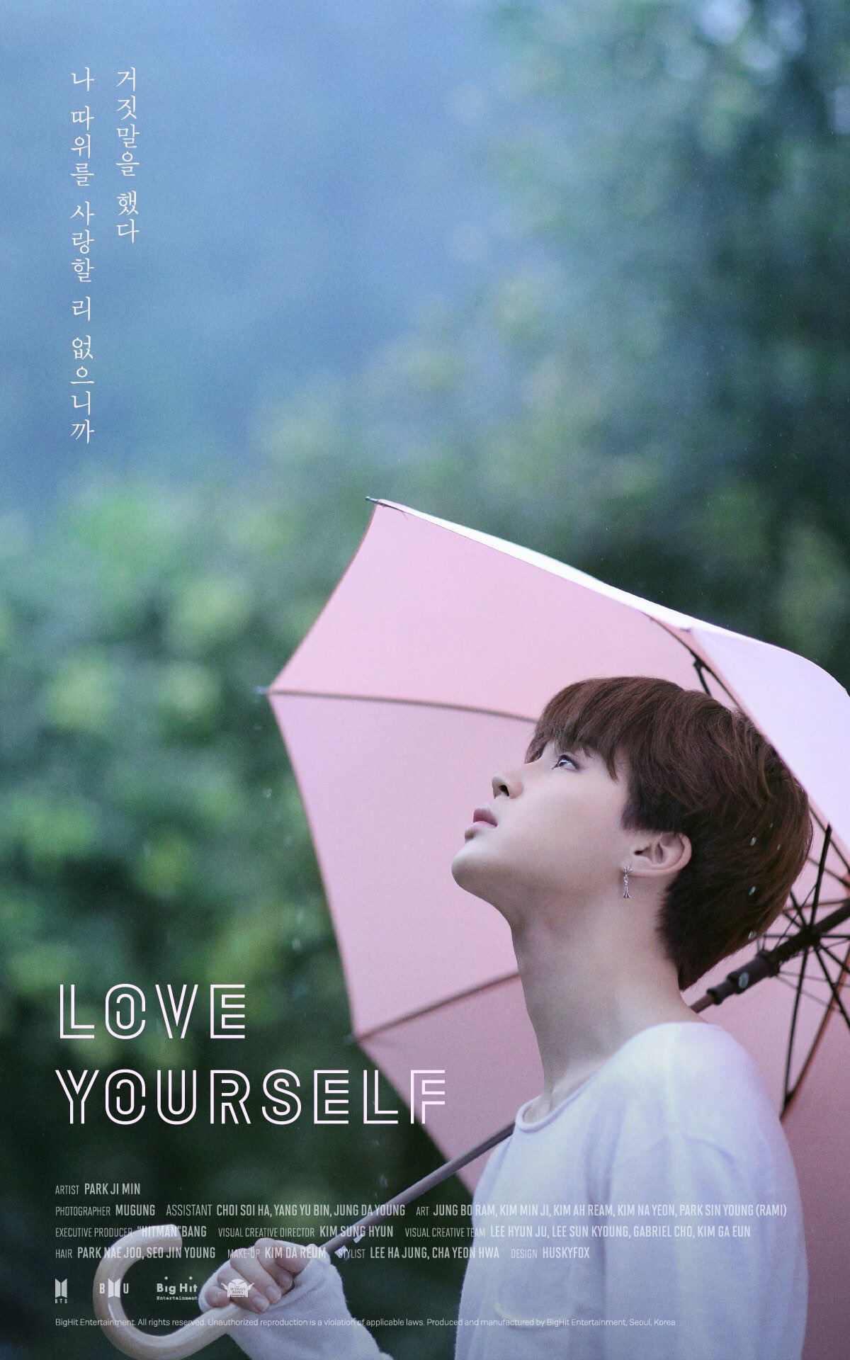 'I lied. Because there is no reason to love someone like me.'  #BTS #방탄소년단 #LOVE__YOURSELF https://t.co/r2WxVHNJli