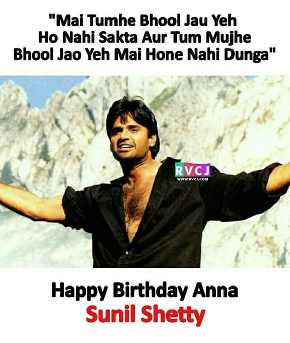 Happy Birthday Sunil Shetty!